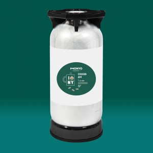 Cousin Avi 2018 11.2% 20l KeyKeg